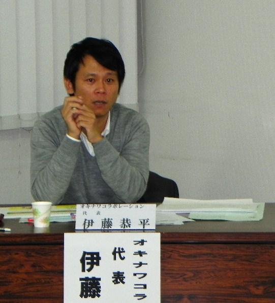 講師:伊藤恭平 氏
