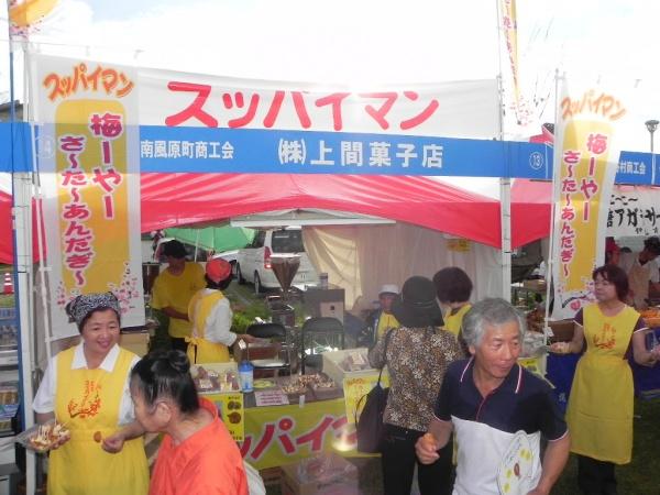 上間菓子店2