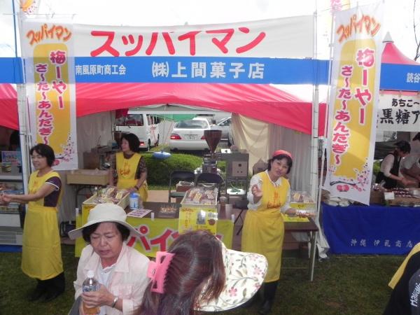 上間菓子店4