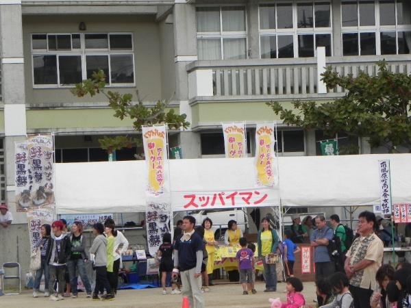 八風畑・上間菓子店・女性部⑦