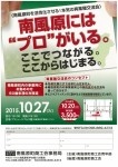 img-925130505-0001